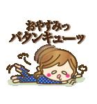 【死語♥】ゆるカジ女子(個別スタンプ:27)