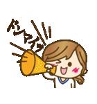 【死語♥】ゆるカジ女子(個別スタンプ:29)