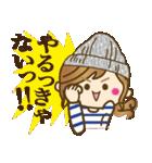 【死語♥】ゆるカジ女子(個別スタンプ:30)