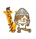 【死語♥】ゆるカジ女子(個別スタンプ:31)