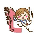 【死語♥】ゆるカジ女子(個別スタンプ:32)