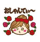 【死語♥】ゆるカジ女子(個別スタンプ:33)