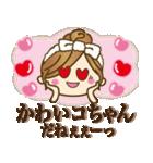 【死語♥】ゆるカジ女子(個別スタンプ:34)