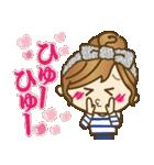 【死語♥】ゆるカジ女子(個別スタンプ:35)