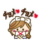 【死語♥】ゆるカジ女子(個別スタンプ:37)