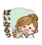 【死語♥】ゆるカジ女子(個別スタンプ:39)