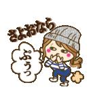 【死語♥】ゆるカジ女子(個別スタンプ:40)