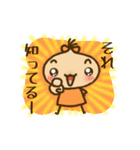 くりこ(個別スタンプ:01)