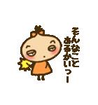 くりこ(個別スタンプ:02)