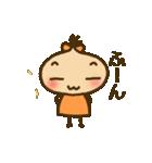 くりこ(個別スタンプ:04)