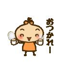 くりこ(個別スタンプ:05)