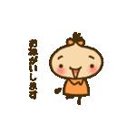 くりこ(個別スタンプ:07)