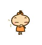 くりこ(個別スタンプ:08)