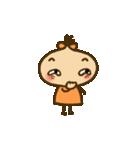 くりこ(個別スタンプ:09)