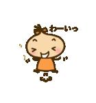 くりこ(個別スタンプ:10)