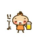 くりこ(個別スタンプ:11)