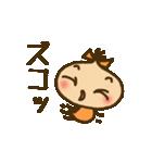 くりこ(個別スタンプ:12)