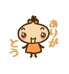 くりこ(個別スタンプ:14)
