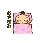 くりこ(個別スタンプ:15)