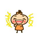 くりこ(個別スタンプ:17)
