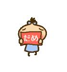 くりこ(個別スタンプ:19)
