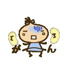 くりこ(個別スタンプ:20)
