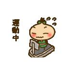 くりこ(個別スタンプ:30)
