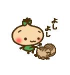 くりこ(個別スタンプ:31)
