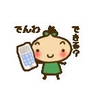 くりこ(個別スタンプ:32)