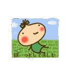 くりこ(個別スタンプ:33)