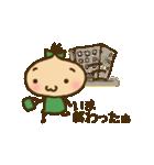 くりこ(個別スタンプ:34)