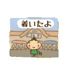 くりこ(個別スタンプ:35)