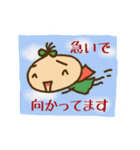 くりこ(個別スタンプ:36)