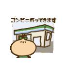 くりこ(個別スタンプ:37)