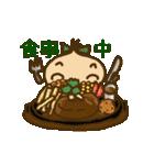 くりこ(個別スタンプ:39)