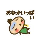 くりこ(個別スタンプ:40)