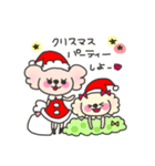 candychan♡macaronchan(個別スタンプ:01)