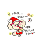 candychan♡macaronchan(個別スタンプ:02)