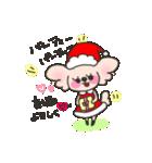 candychan♡macaronchan(個別スタンプ:03)