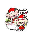 candychan♡macaronchan(個別スタンプ:04)