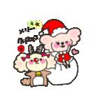 candychan♡macaronchan(個別スタンプ:05)