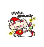 candychan♡macaronchan(個別スタンプ:06)