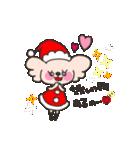 candychan♡macaronchan(個別スタンプ:07)