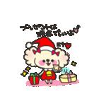 candychan♡macaronchan(個別スタンプ:08)