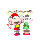 candychan♡macaronchan(個別スタンプ:09)