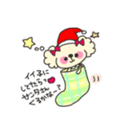 candychan♡macaronchan(個別スタンプ:10)