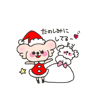 candychan♡macaronchan(個別スタンプ:11)