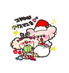 candychan♡macaronchan(個別スタンプ:12)