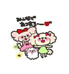 candychan♡macaronchan(個別スタンプ:13)
