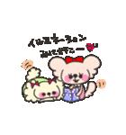 candychan♡macaronchan(個別スタンプ:14)